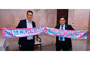 Announcement of Fernando Torres transfer to the SAGAN TOSU